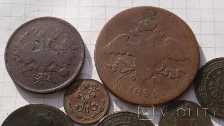 Монеты Российская Империя, фото №3