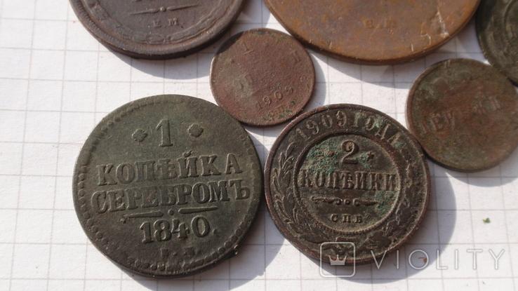 Монеты Российская Империя, фото №9
