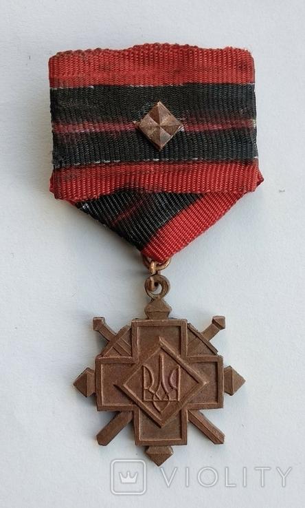 За бойові заслуги УПА (копія), фото №2
