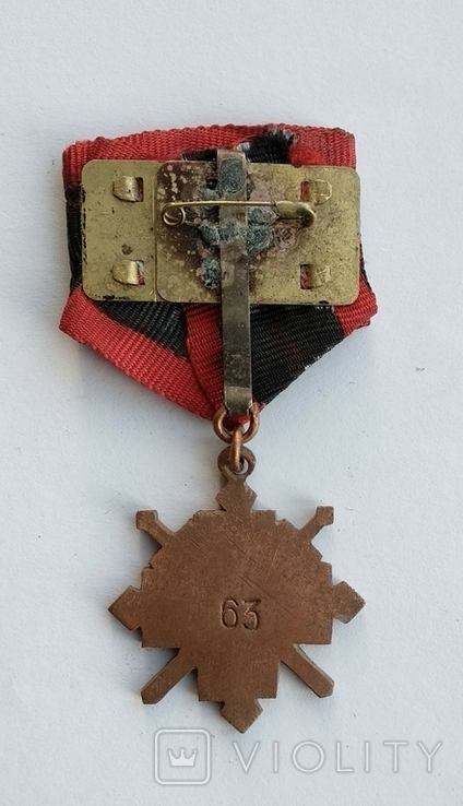 За бойові заслуги УПА (копія), фото №3