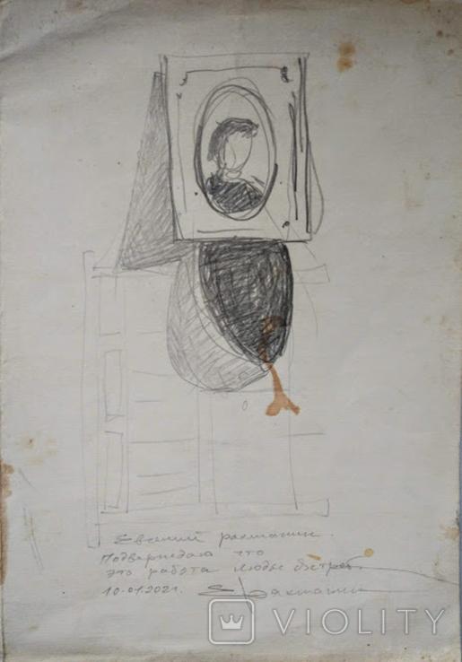"Л.Ястреб ""Монументальный эскиз"",б.карандаш,31х21см,1970-е гг., фото №10"
