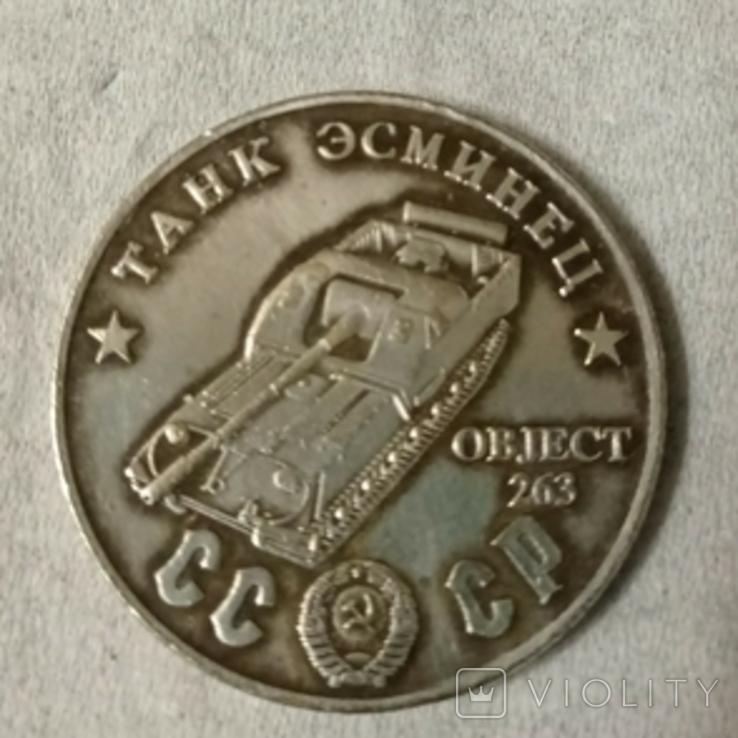 Копия  50 рублей 1945, фото №3