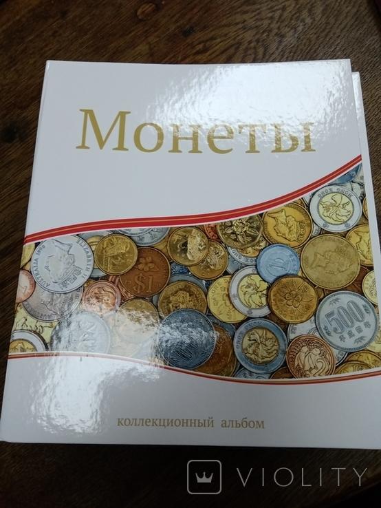"""Коллекционный альбом """"Монеты"""", фото №2"""
