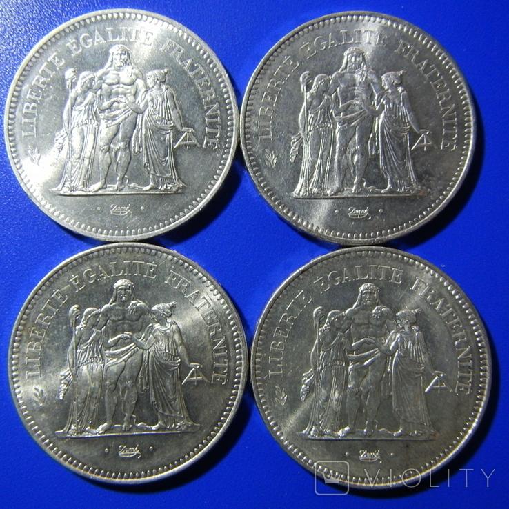 50 франков Геркулес 4 штуки (1976, 1978,  1979, 1979г. г.)
