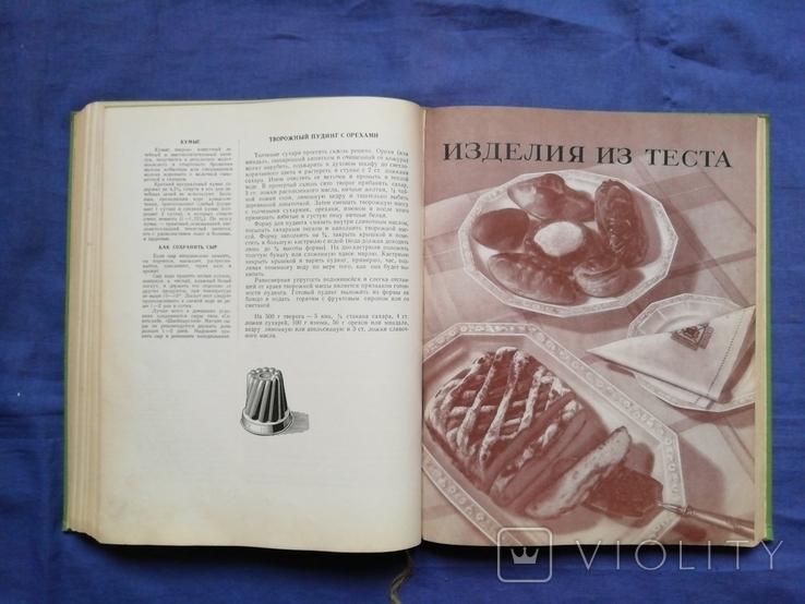 1953 Книга о вкусной  и здоровой пище СССР, фото №10