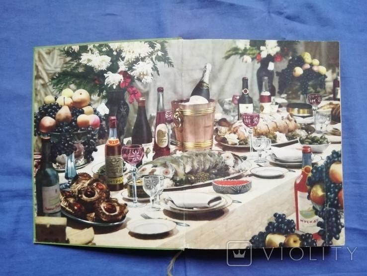 1953 Книга о вкусной  и здоровой пище СССР, фото №2