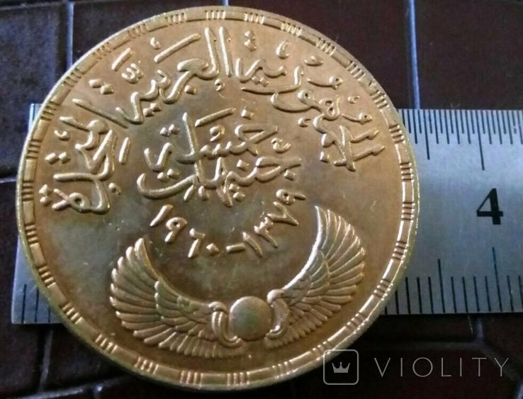 5  фунтів золотом 1956 року. Єгипет Асуанська плотина на Нилі..  /репліка/ позолота 999., фото №3