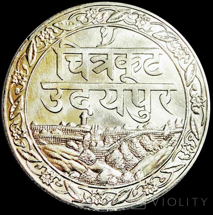 Индия, княжество Мевар, Фаттех Сингх, 1928 гг., рупия