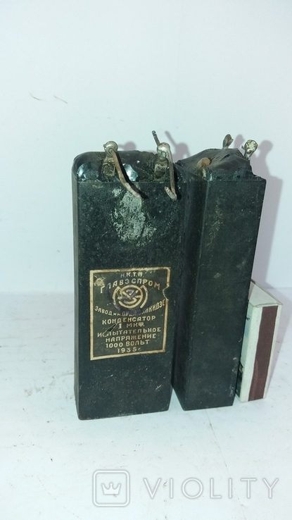 Конденсатори 1935років (1мкф 1000Вольт), фото №5