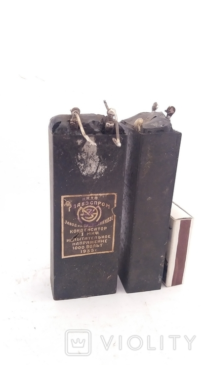 Конденсатори 1935років (1мкф 1000Вольт), фото №2