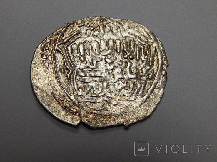 Серебряная монета - 1, фото №3