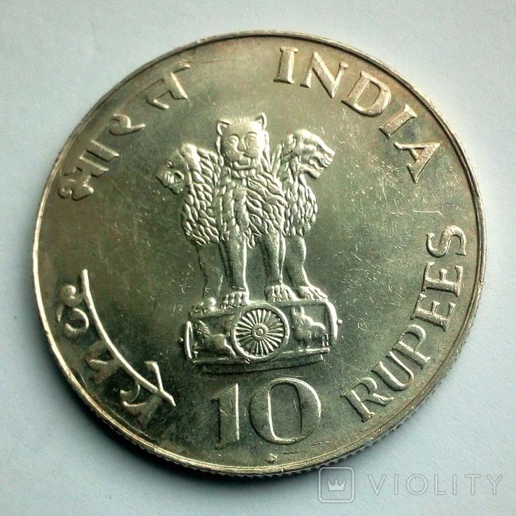 Индия 10 рупий 1969 г. - 100 лет со дня рождения Махатмы Ганди, фото №3