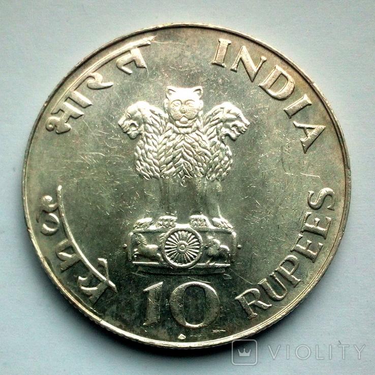 Индия 10 рупий 1969 г. - 100 лет со дня рождения Махатмы Ганди, фото №7