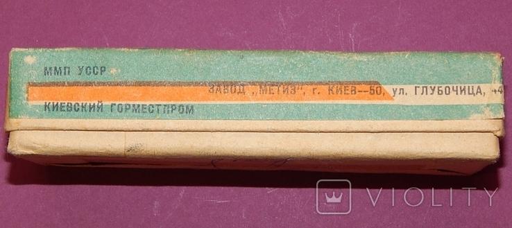 Винтаж Киевский сувенир безмен-рулетка 1975г СССР, фото №4