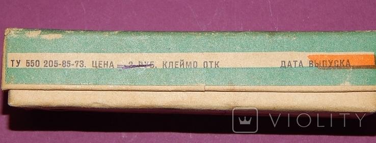 Винтаж Киевский сувенир безмен-рулетка 1975г СССР, фото №5