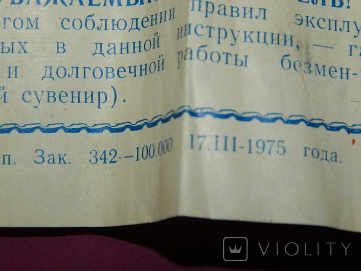 Винтаж Киевский сувенир безмен-рулетка 1975г СССР, фото №13