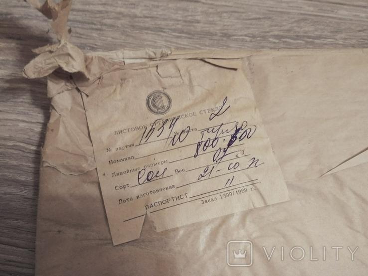 Оргстекло полностью прозрачное,лист 80х60 см.,толщина 1 мм, СССР, в оригинальной упаковке, фото №4