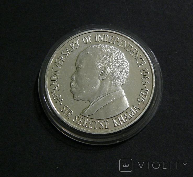 Ботсвана, 5 пула 1976 - 10 ЛЕТ НЕЗАВИСИМОСТИ - серебро, фото №3