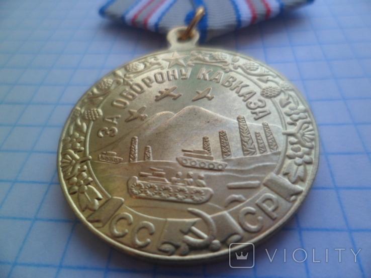 За оборону Кавказа , копия, фото №4
