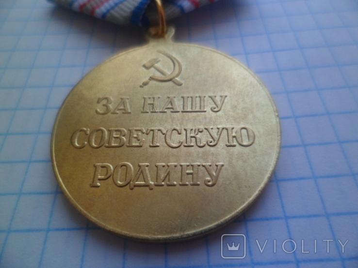 За оборону Кавказа , копия, фото №7