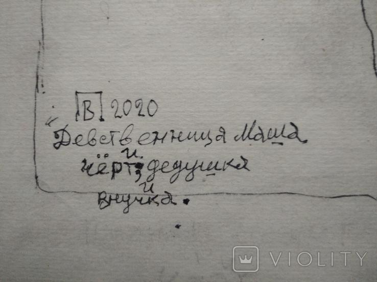 """""""Маша и Черт"""",б.тушь.37х40.В.Павлов, фото №4"""