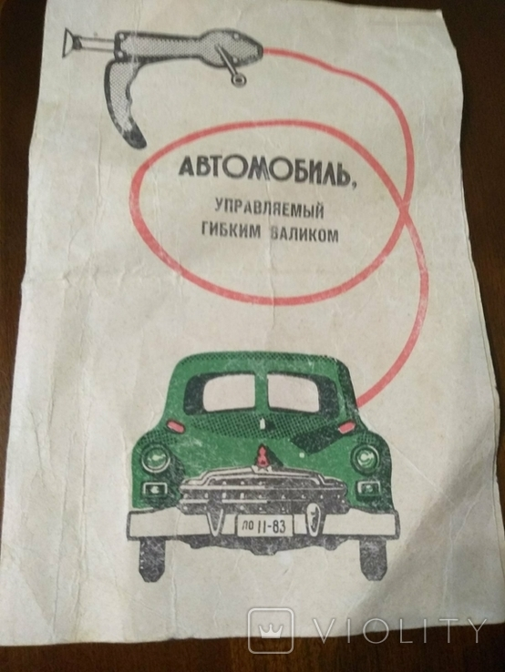 Игрушечный автомобиль ГАЗ 12 ЗИМ, фото №9