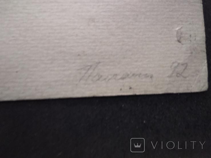 """Трое"" б.тушь.36х48. 1992г. Г. Палатников, фото №6"