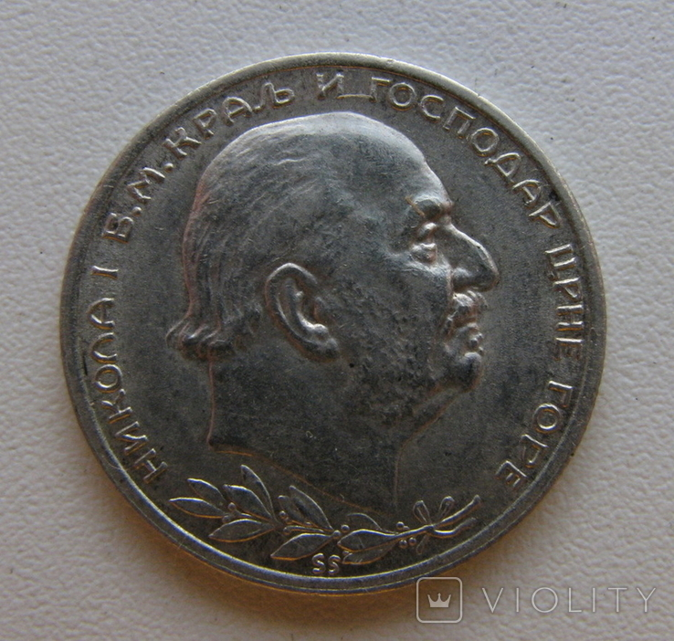 1 перпер 1914