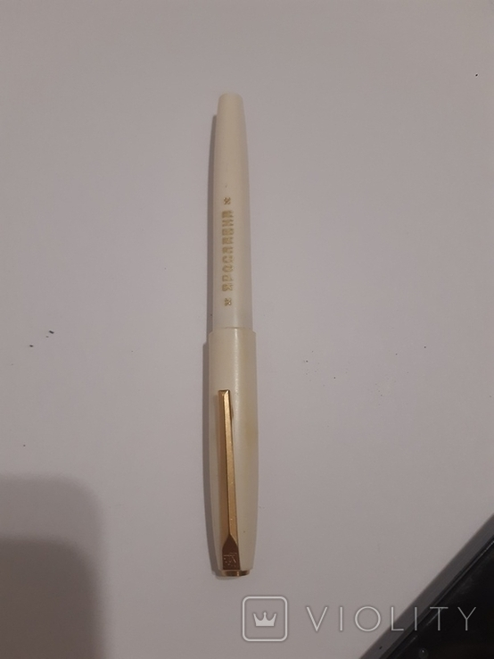 Перьевая ручка Ярославна, фото №3