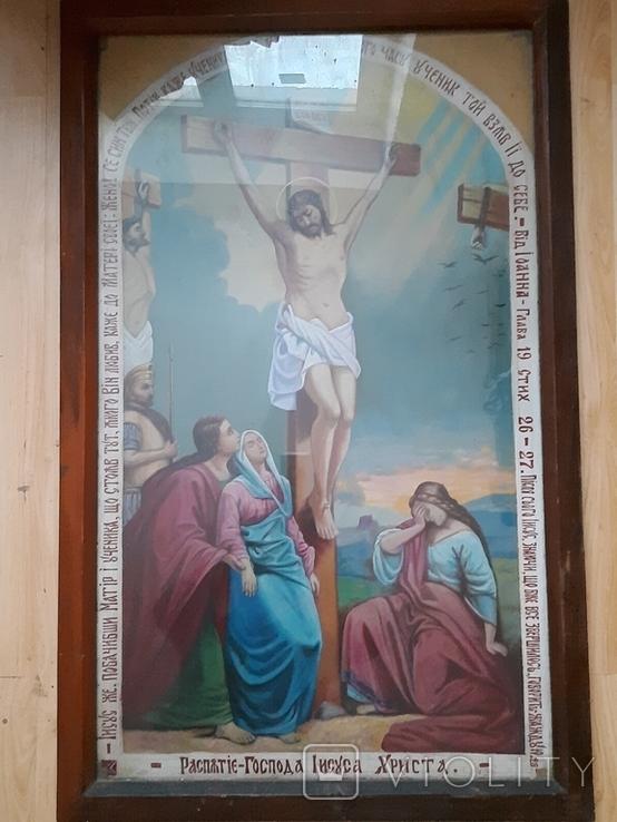 Икона Распятие Иисуса Христа 100х60см, фото №2