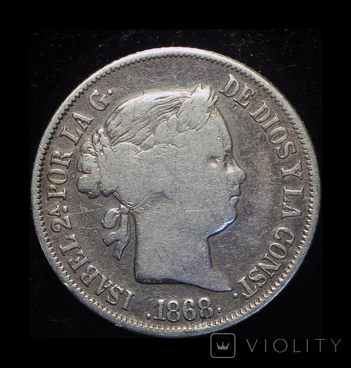 Испанские Филиппины 20 сентаво 1868 серебро, фото №3