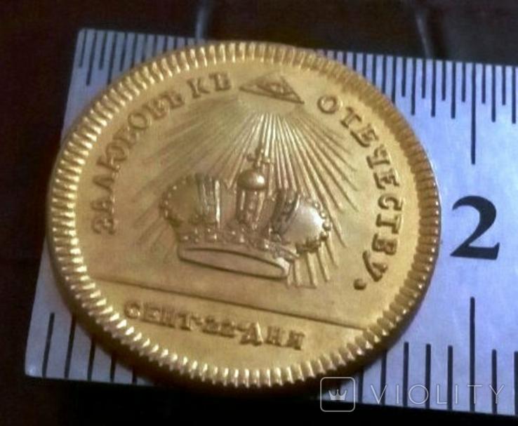 Коронаційний жетон Катерини ІІ. 1762 року.  копія золотого- не магнітна. Позолота 999., фото №3