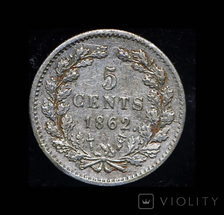 Нидерланды 5 центов 1862 серебро, фото №3