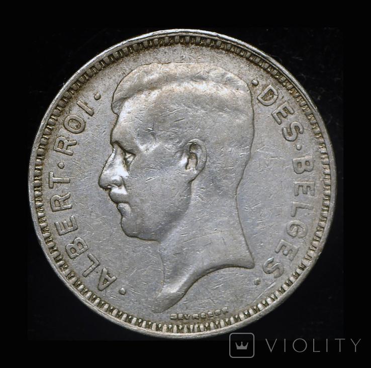 Бельгия 20 франков 1934 серебро, фото №2
