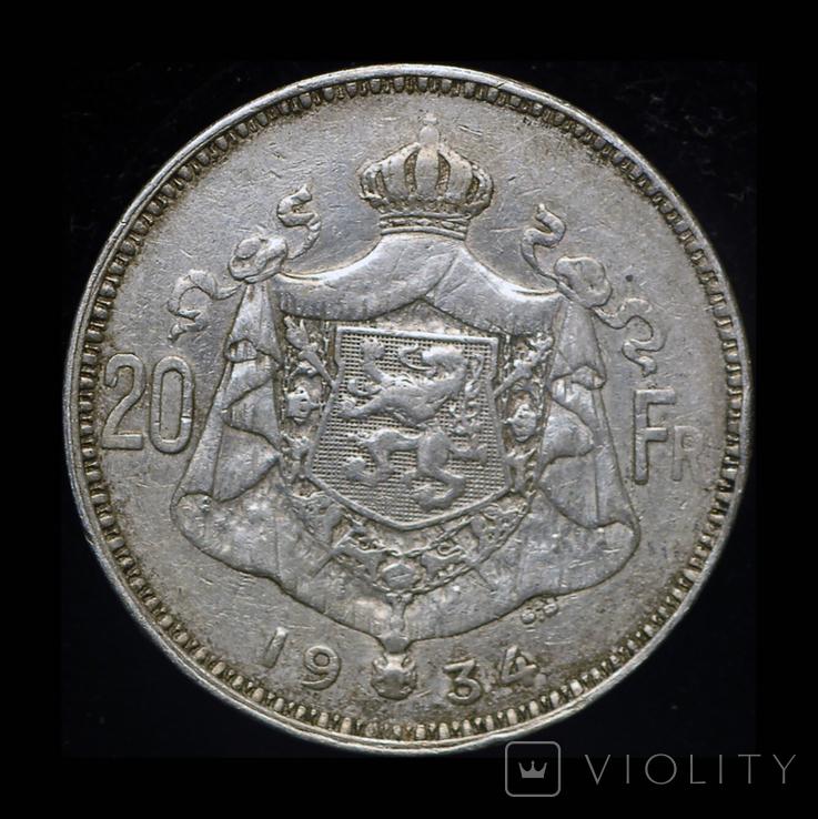 Бельгия 20 франков 1934 серебро, фото №3