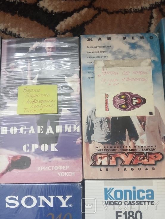Видеокассеты (1) 25 штук, фото №5