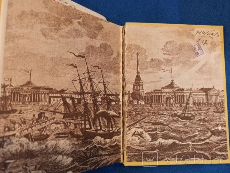 Библиофилы Пушкинской поры. В.В.Кунин, фото №5