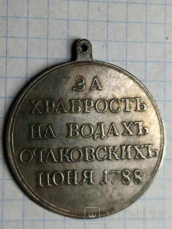 Медаль за храбрость на водах Очаковских копия, фото №3