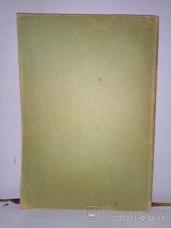 Поваренная книга 1911 год Копия, фото №8