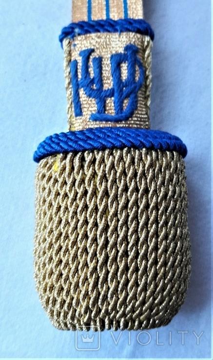 Темляк, підвіс на шаблю УНР, репліка (3), фото №7