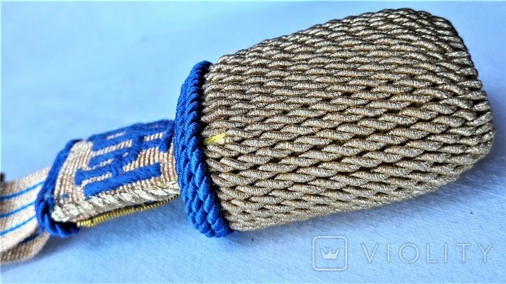Темляк, підвіс на шаблю УНР, репліка (3), фото №8
