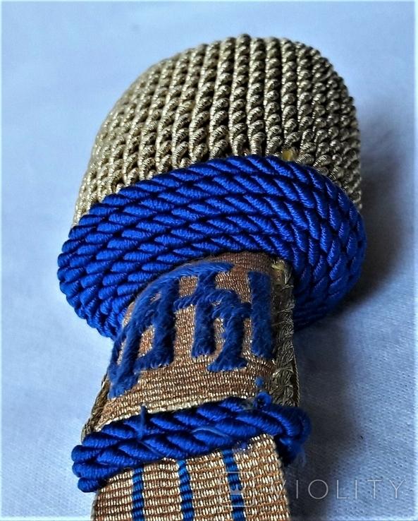 Темляк, підвіс на шаблю УНР, репліка (3), фото №13