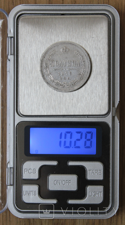Полтина 1877(НI), фото №7
