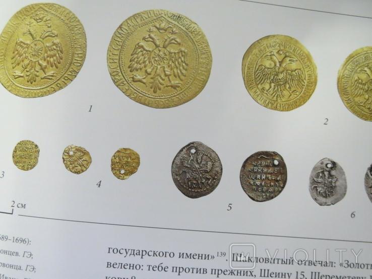 Русское Золото, Спасский., фото №6