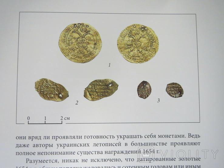 Русское Золото, Спасский., фото №11