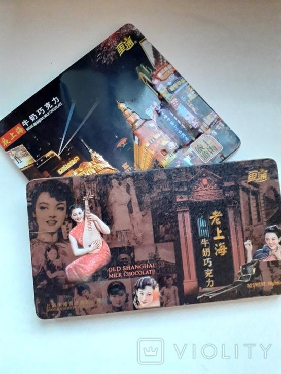 Коробки от печенья и конфет Китай, фото №2