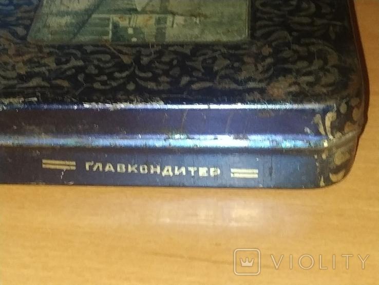 """Коробка с под конфет """" канал им. Москвы, фото №4"""