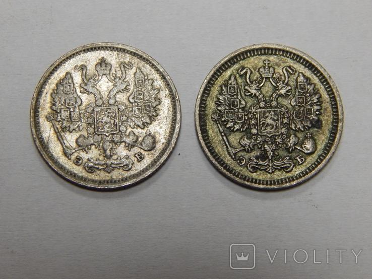 2 монеты по 10 копеек, 1906/9 г.г. Россия, фото №3
