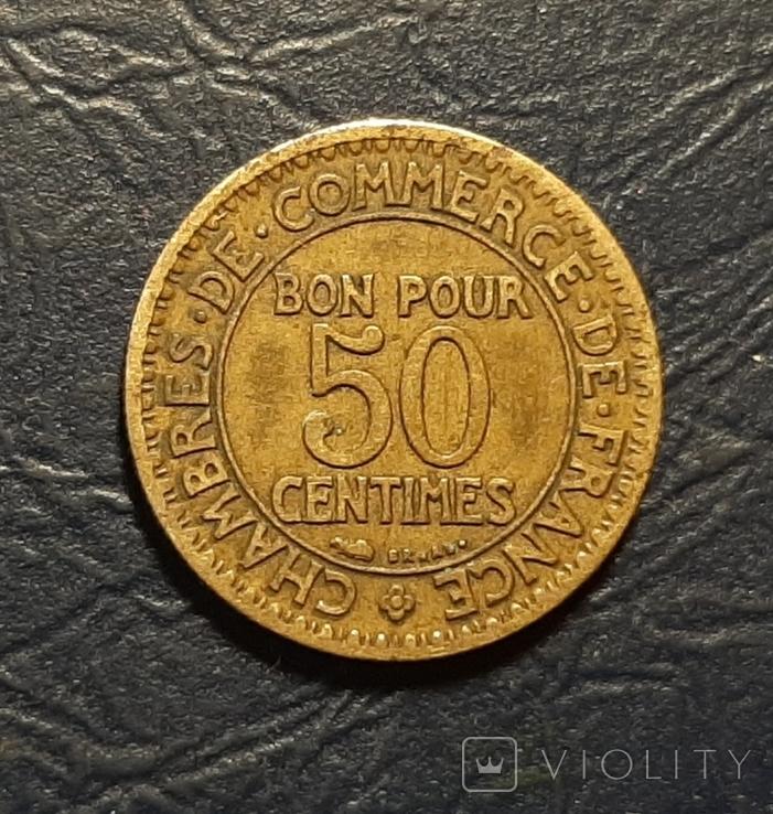 50 сантимов 1923 года, фото №2