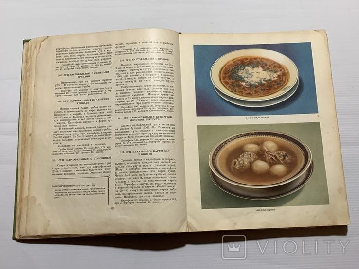 Кулинария, 1960, фото №7